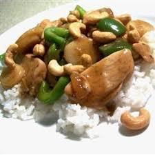 cuisine asiatique facile asie toutes les recettes allrecipes