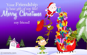 best christmas gift for friend christmas ecard for friend