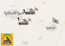 pmu adresse siege social day of on live map may 28 2017 middle east on live