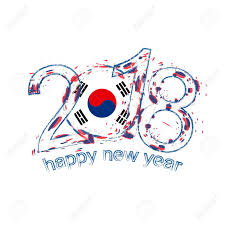 korean new year card 2018 happy new year south korea grunge vector template for