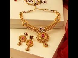 necklace trendy images Trendy gold necklace designs with weight latest gold necklace jpg