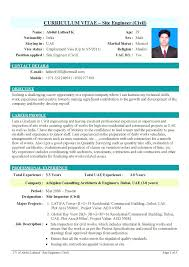 curriculum vitae format for students pdf to excel browse free resume format download for civil engineer civil