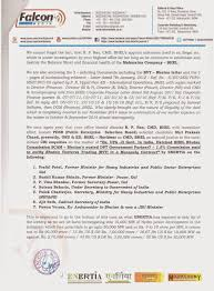 letter to hon u0027ble prime minister of india bhutan kingdom of