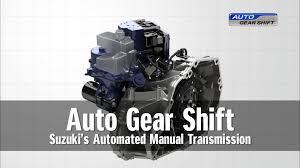 suzuki auto gear shift youtube