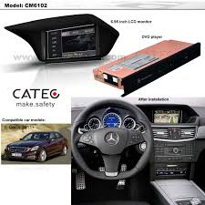 mercedes 250 accessories car accessories for mercedes e class w212 200 220 250 300 350