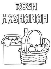Free Printable Color Your Card Rosh Hashanah Cards Create And Rosh Hashanah Colouring Pages