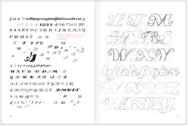 pencil sketches for eclat typeface by doyald young
