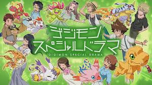 digimon adventure digifes 2016 is out on blu ray breakdown scans screencaps