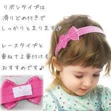 baby hair band kufuu rakuten global market ribbon ribbon