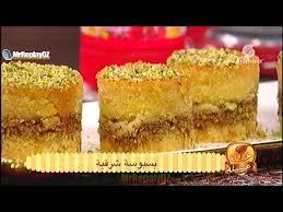 samira tv cuisine fares djidi fares djidi samira tv ramadan 2017 حيلة و عسيلة بسبوسة