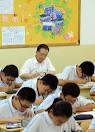 นักเรียนและครูเกร็งกันเป็นแถว...เมื่อเด็กชายเหวินเจียเป่าไปเรียน ...