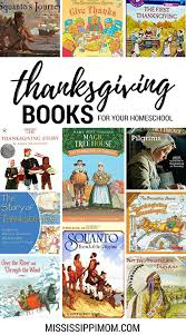 thanksgiving books for your homeschool mississippimom
