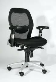 fauteuil de bureau ergonomique m馘ical fauteuil ergonomique de bureau fauteuil de bureau ergonomique xtra