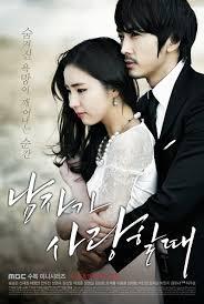 film pengorbanan cinta when a man fall in love serba sinopsis sinopsis drama korea when a man falls in love