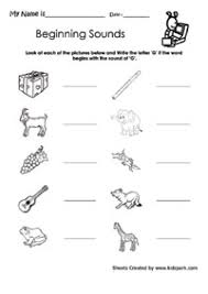 kindergarten beginning sound e worksheet kindergarten printable