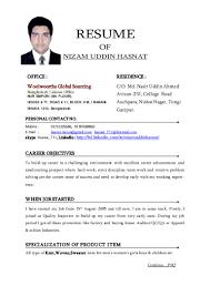 Quality Inspector Resume Resume Of Nizam Uddin Hasnat