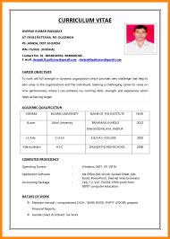 format resume on word resume format microsoft word resume format and resume maker resume format microsoft word new ms word resume format ms word resume format resume template online