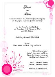 Muslim Invitation Wording Simple Wedding Invitation Wording From Bride And Groom