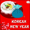 korean new year card korean new year cards free korean new year wishes greeting cards