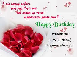 free birthday wishes happy birthday images for whatsapp birthday dp whatsapp