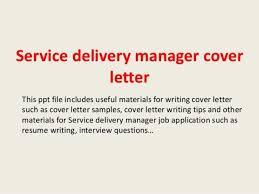 aquarium worker cover letter