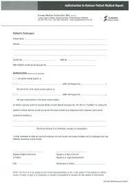 request for a medical report u2013 sunway medical centre