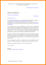 Simple Cover Letter Sample Sample It Cover Letter Image Collections Cover Letter Ideas