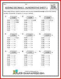 2nd grade math worksheets generate own math fact sheets or has