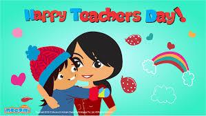 Wallpapers For Children Happy Teachers U0027 Day 06 Desktop Wallpapers For Kids Mocomi