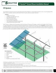 fs system install manual