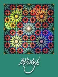Traditional Design 228 Best Tile Images On Pinterest Tiles Art Tiles And Mosaics