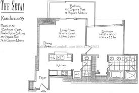 quantum on the bay floor plans setai condo south beach miami florida 101 20 st miami beach fl 33139