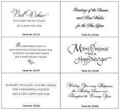 card invitation design ideas great greeting card verses greeting