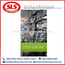 engine mazda r2 engine mazda r2 suppliers and manufacturers at