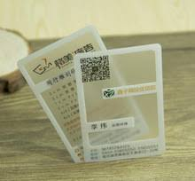 Plastic Business Card Printing Online Get Cheap Plastic Business Cards Aliexpress Com Alibaba