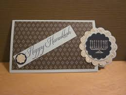 hanukkah gift cards hanukkah hop day 7 rogue thoughts jean s sting studio in