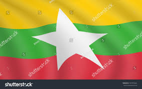 Union Of The Flag Waving Flag Myanmar Current National Flag Stock Vector 787879264