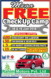 rahim motors is organising a mega free check up camp for all