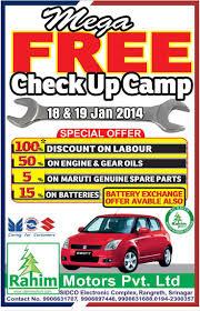 rahim motors is organising a mega free check up camp for all