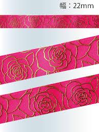 ribbon grosgrain tsuyakonomise rakuten global market ribbon tyrolean