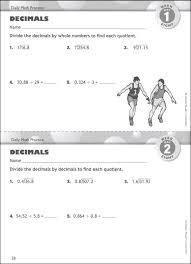daily math practice grade 5 044283 details rainbow resource