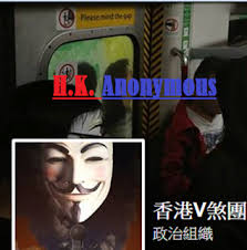 si鑒e social nouvelles fronti鑽es anti authoritarian global chivalrous anony acts space 12 03