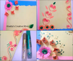 day quilling card