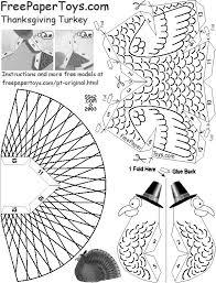 thanksgiving turkey paper model bw