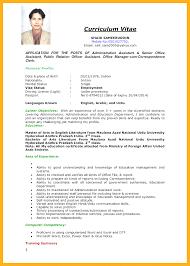 resume for job application pdf download print best resume format for job pdf download resume format write