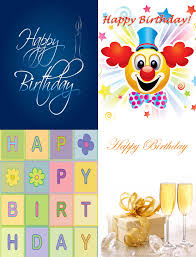 send a happy birthday text home design ideas