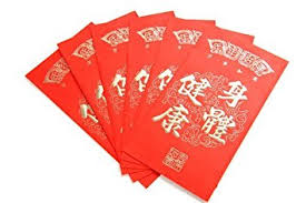 lunar new year envelopes 6 pack health new year hongbao lai see lucky money