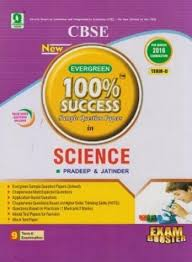 buy cbse evergreen 100 success sample papers in science term 2