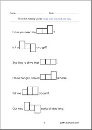 word shapes 3 letter words set 11 worksheet i abcteach com