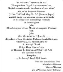 christian wedding invitation wording wedding dress size 6 christian wedding invitation wording